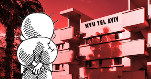 Illustration of Handala, Palestinian refugee with back to viewer, superimposed on photo of NYU Tel Aviv building